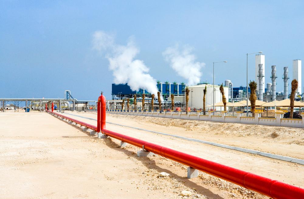 Qatar gas investments