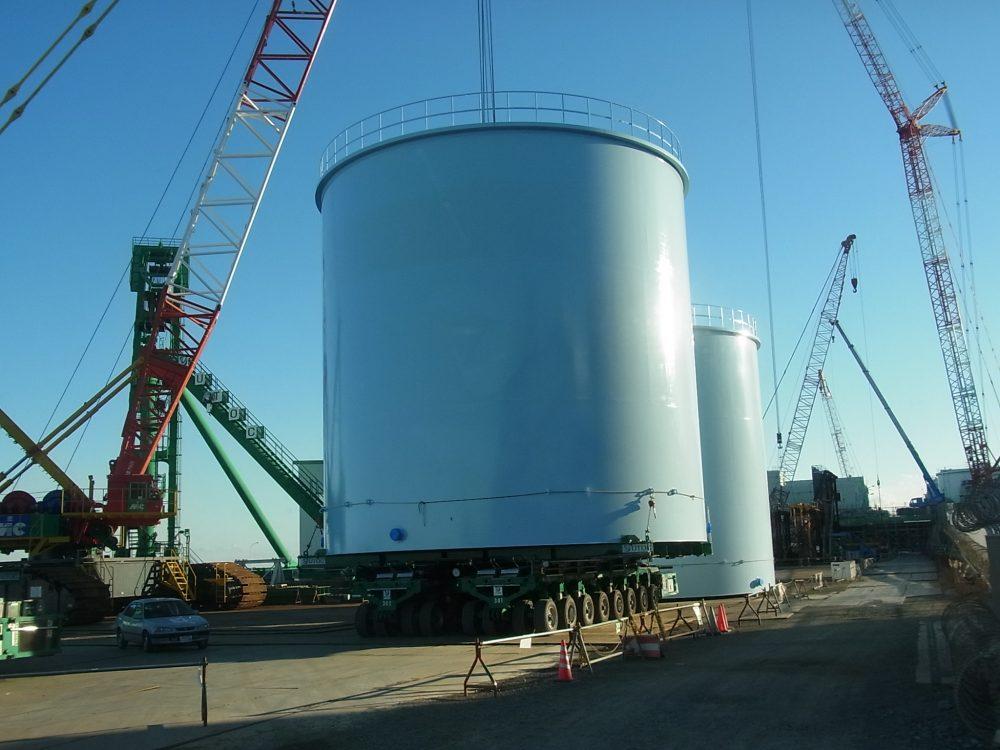 Fukushima contaminated water plans