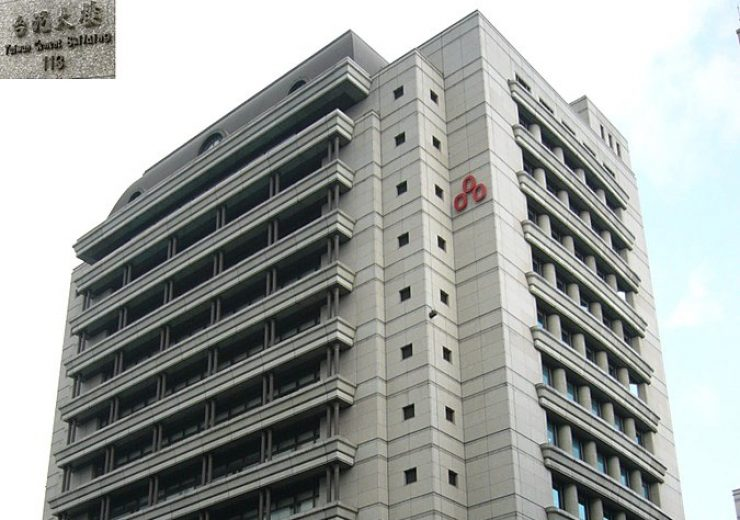 Taiwan Cement Corporation to acquire ENGIE's 60.48% stake in ENGIE EPS