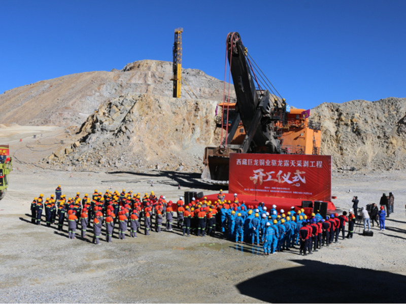 Image 1-Qulong Copper and Polymetallic Mine