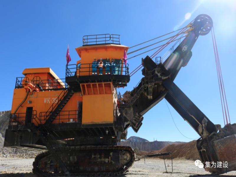 Image 2-Qulong Copper and Polymetallic Mine