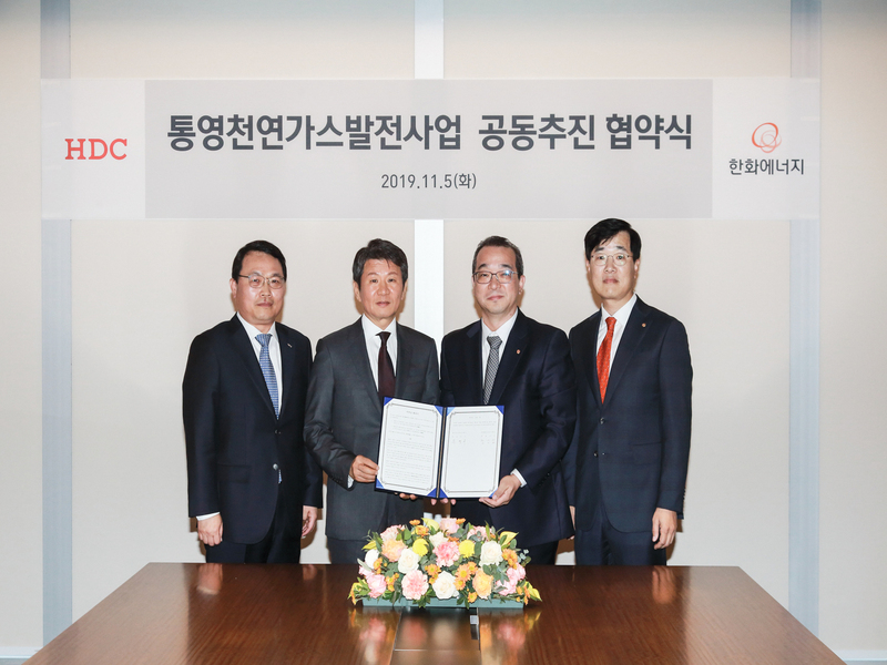 Image 2-Tongyeong Combined Cycle Power Project