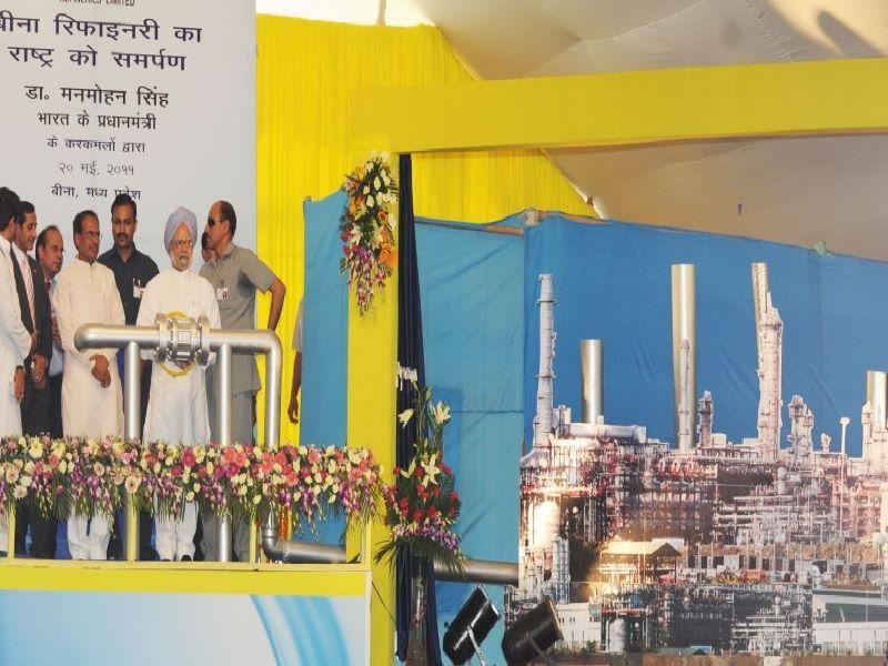 Image 3_BORL Bina refinery