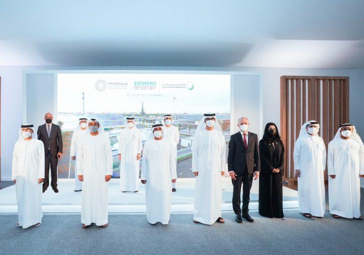 Dubai Green Hydrogen Project