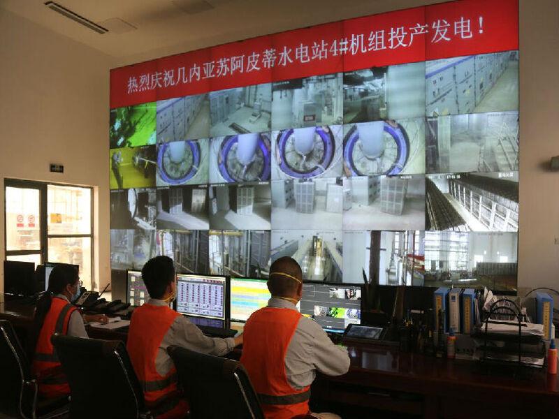 Image 3-Souapiti Hydropower Station