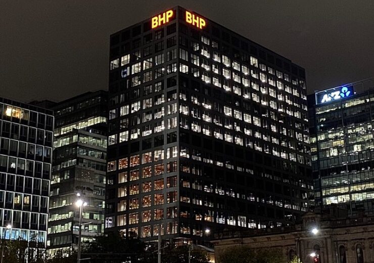 BHP_office_in_Adelaide