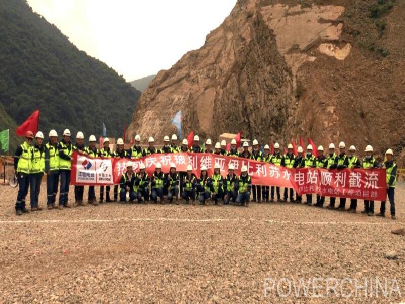 Image 1-Ivirizu Hydroelectric Power Project