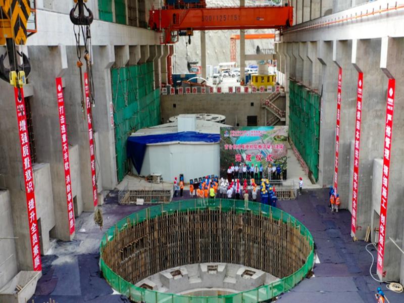 Image 3-Suwalong Hydropower Station